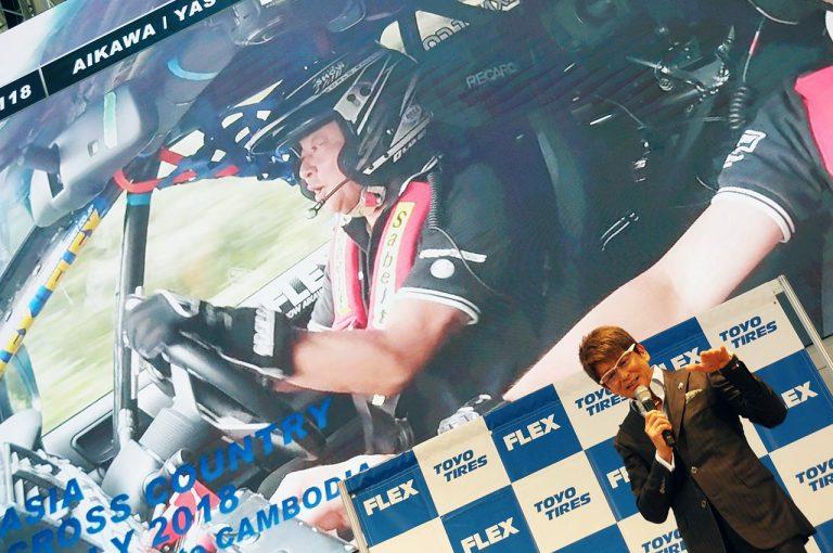 ラリー/WRC | 哀川翔とD1王者の川畑真人が新タッグで8月のアジアクロスカントリーラリーに挑戦。「いま、騙していないですか!?」息の合ったやりとりも
