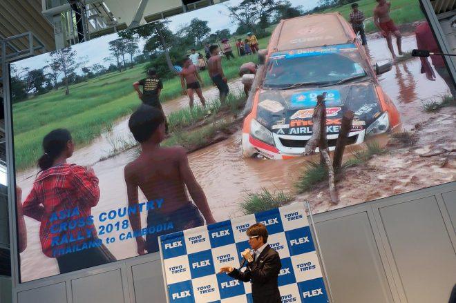 哀川翔『FLEX SHOW AIKAWA Racing with TOYO TIRES』参戦発表会