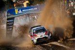 ラリー/WRC | 総合4番手につけたクリス・ミーク(トヨタ・ヤリスWRC)