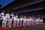 F1 | 憧れのF1ドライバーが間近に。鈴鹿サーキット、日本グランプリの『グリッドキッズ』募集を開始