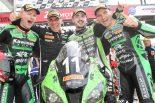 MotoGP | EWCランキング首位のSRCカワサキが鈴鹿8耐出場。TSRホンダのEWC連覇阻止に挑む