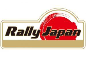 ラリー/WRC | 2020年、WRCが日本に再上陸。ラリー・ジャパンがふたたび開催される