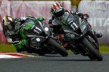 MotoGP | 鈴鹿8耐の出場権保有チームが発表に。18年ぶり復活のカワサキワークスは主催者推薦を得る