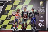 MotoGP | クアルタラロ、手術後のポール獲得に「いいタイム」と満足/MotoGP第7戦カタルーニャGP 予選トップ3コメント