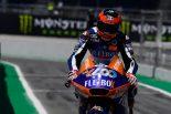 MotoGP | 【順位結果】2019MotoGP第7戦カタルーニャGP Moto2クラス予選