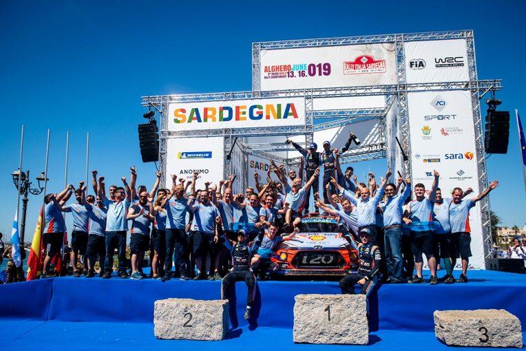 ラリー/WRC | 【順位結果】2019WRC第8戦イタリア 総合