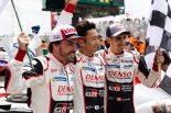 ラリー/WRC | ル・マン24時間連覇を果たした8号車トヨタTS050ハイブリッドの面々