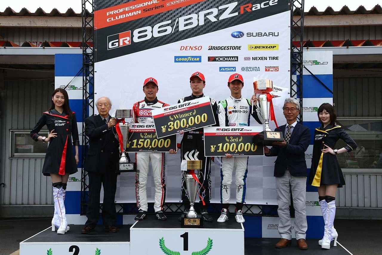 86/BRZ第4戦オートポリス プロフェッショナルシリーズ第2ヒート表彰台
