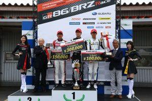国内レース他 | 86/BRZ第4戦オートポリス プロフェッショナルシリーズ第2ヒート表彰台