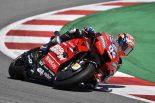 MotoGP | ドゥカティ勢はカーボンシャシーをテストしていた場面が目撃された