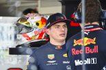 F1 | レッドブル・ホンダのフェルスタッペン「トップ2に近づくための努力をしている。フランスGPでは彼らにチャレンジしたい」