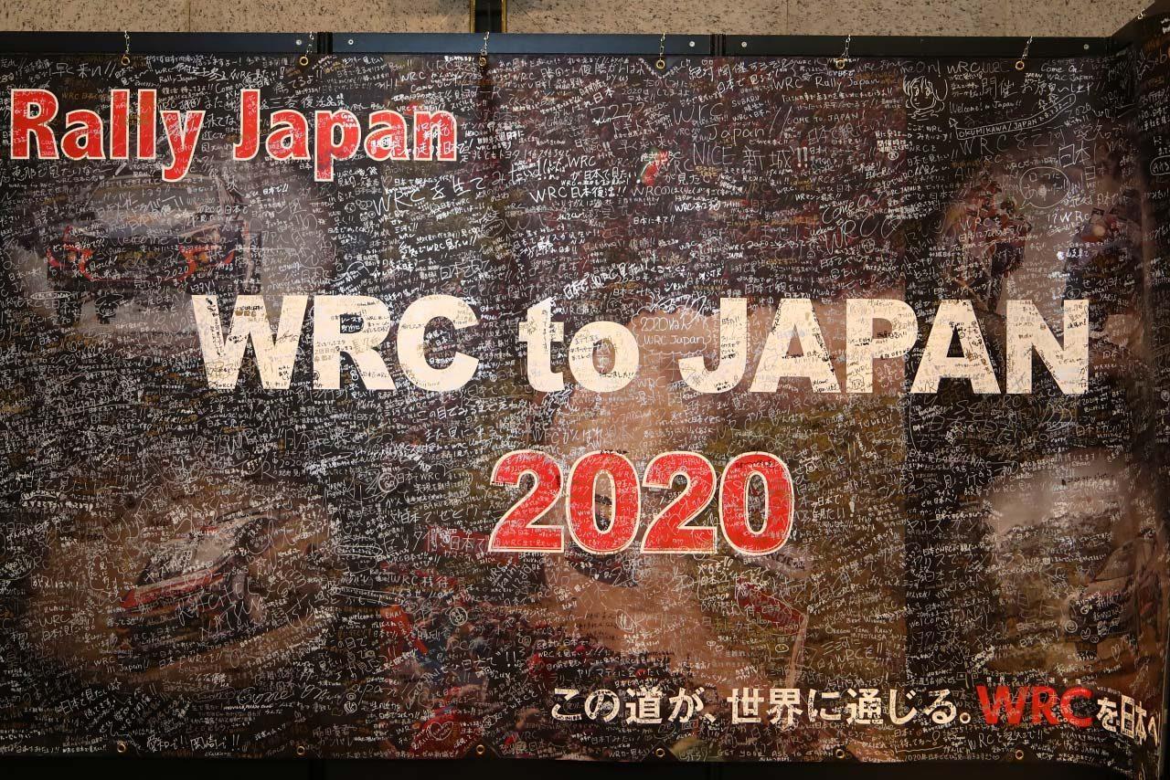 2019年1月の東京オートサロンに掲出された横断幕