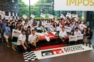 ル・マン/WEC | 6月14日、トヨタ自動車東京本社でWECの2018/19年シーズン報告会が行われた