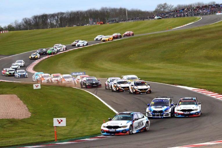 海外レース他   イギリスツーリングカー『BTCC』、2020年のシルバーストン戦でF1レイアウト採用へ