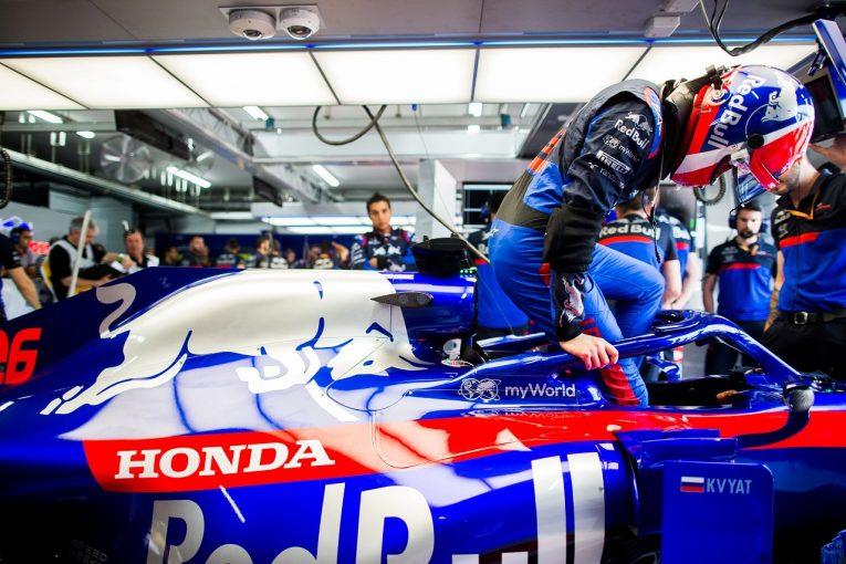 F1 | クビアト15番手「新旧パワーユニットの違いはごくわずか」:トロロッソ・ホンダ F1フランスGP金曜