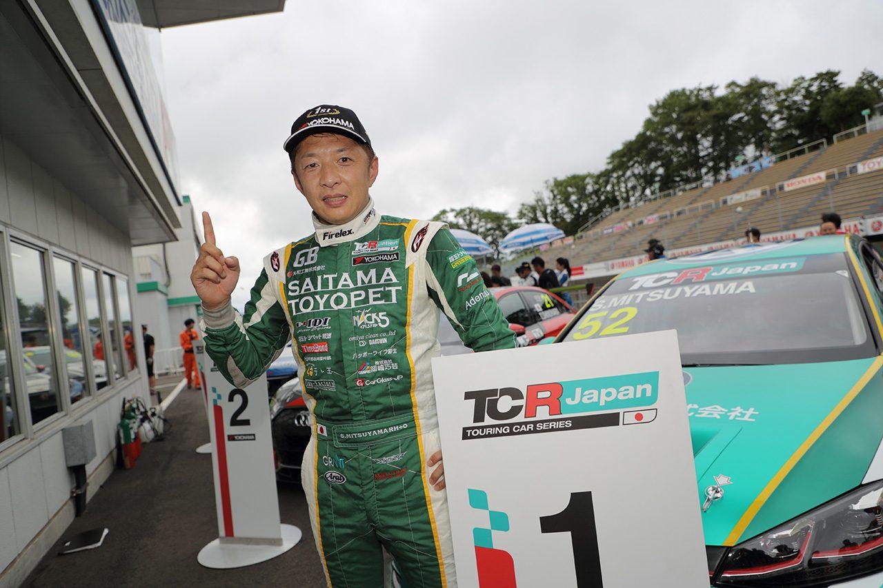 TCRジャパン第2戦サタデーシリーズ 密山祥吾(フォルクスワーゲン・ゴルフGTI TCR)