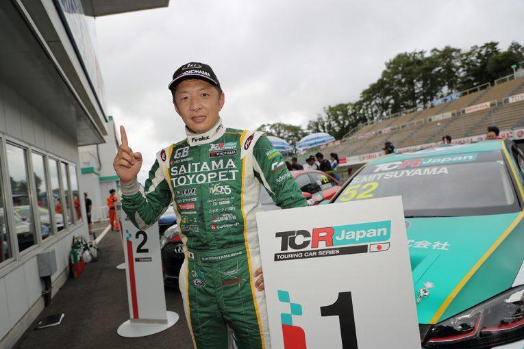 国内レース他 | TCRジャパン第2戦サタデーシリーズ:密山祥吾が逆転でシリーズ初優勝。篠原はスタート出遅れに泣く