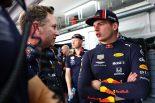 F1 | フェルスタッペン予選4番手、マクラーレンが0.009秒差に迫るも「実際には0.3秒か0.4秒、僕らの方が速いはずだ」:レッドブル・ホンダ
