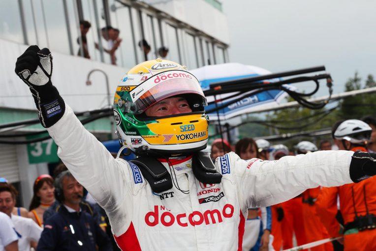 スーパーフォーミュラ   山本尚貴がポール・トゥ・ウィンで今季初優勝。終盤2度のSC導入の混戦で可夢偉が2位獲得【スーパーフォーミュラ第3戦SUGO決勝】
