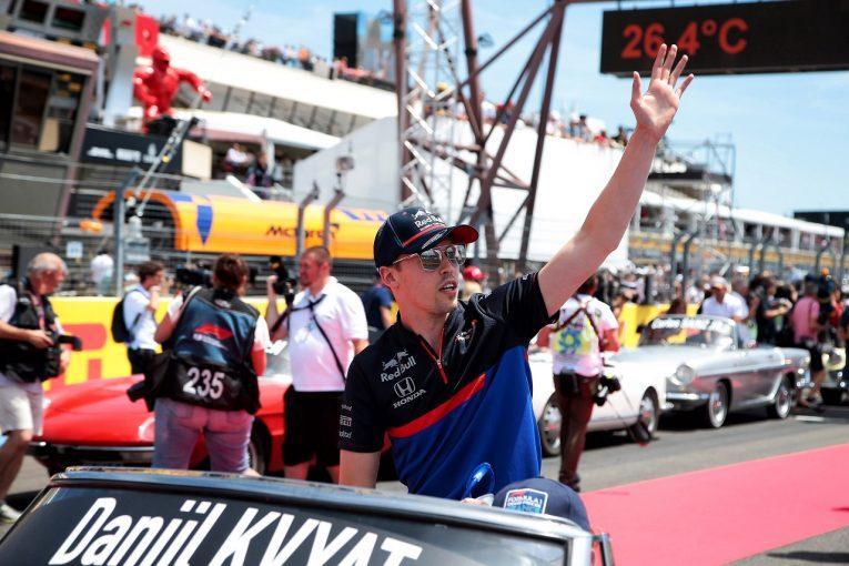 F1 | クビアト、チームメイトバトルを制し14位「ペナルティを受けていなくても入賞は難しかった」:トロロッソ・ホンダ F1フランスGP日曜