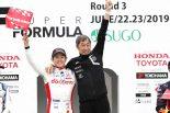 スーパーフォーミュラ | ホンダ 2019スーパーフォーミュラ第3戦SUGO レースレポート
