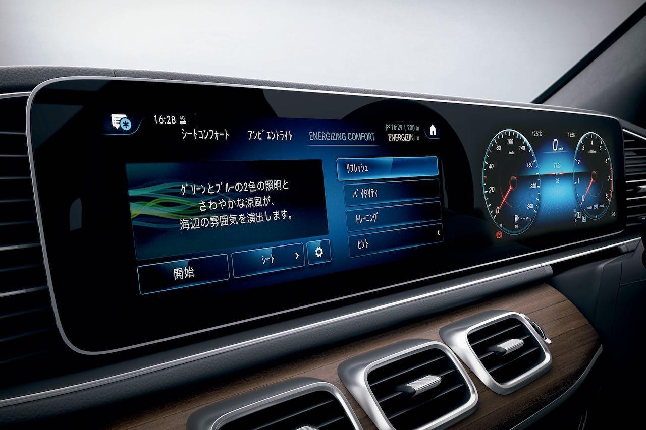 新型『メルセデス・ベンツGLE』が日本上陸。3列目シートやMBUXを初採用