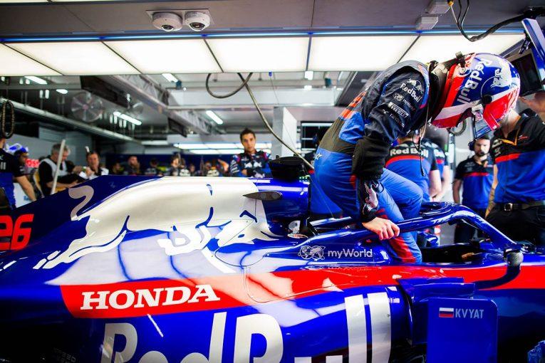 F1 | F1フランスGPで導入されたスペック3のホンダPUを評価するクビアト。「レースでの挙動はとても良かった」