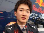 海外レース他 | 予選の遅さを痛感する角田裕毅「レースのセッティングで走っているのかも」/FIA-F3フランス