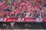 MotoGP | MotoGP:母国だからこそ得られる特別な力。カタルーニャGPでは全クラスでスペイン国旗が上がる