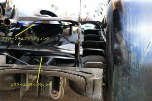 F1 | 津川哲夫私的メカチェック 2019メルセデスF1マシンW10