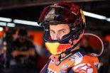 MotoGP | MotoGP第8戦:レプソル・ホンダのロレンソがFP1での転倒負傷によりオランダGPを欠場