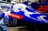 "F1 | ホンダ田辺TD初日インタビュー:アルボンの""ミスファイヤ""はすぐに調整。「深刻な問題ではなかったが、個体の誤差は今後の改善部分」"