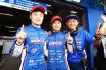 スーパーGT | WAKO'S山下健太がGT500初ポールを獲得。レクサス陣営が相性のよいタイでフロントロウ独占【スーパーGT第4戦予選】