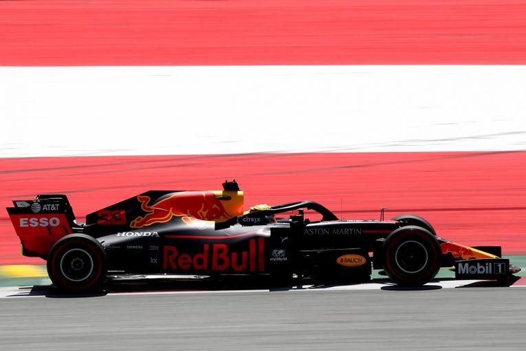 F1 | フェルスタッペンが予選3番手【順位結果】F1第9戦オーストリアGP予選