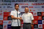 スーパーGT | スーパーGT:タイでの開催は2020年も「開催の方向性で協議を続けている」。サーキット側も歓迎