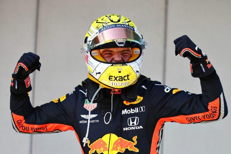 F1 | フェルスタッペン「最後のオーバーテイクには大満足。苦労してきたホンダのために勝てて最高の気分」:F1オーストリアGP日曜