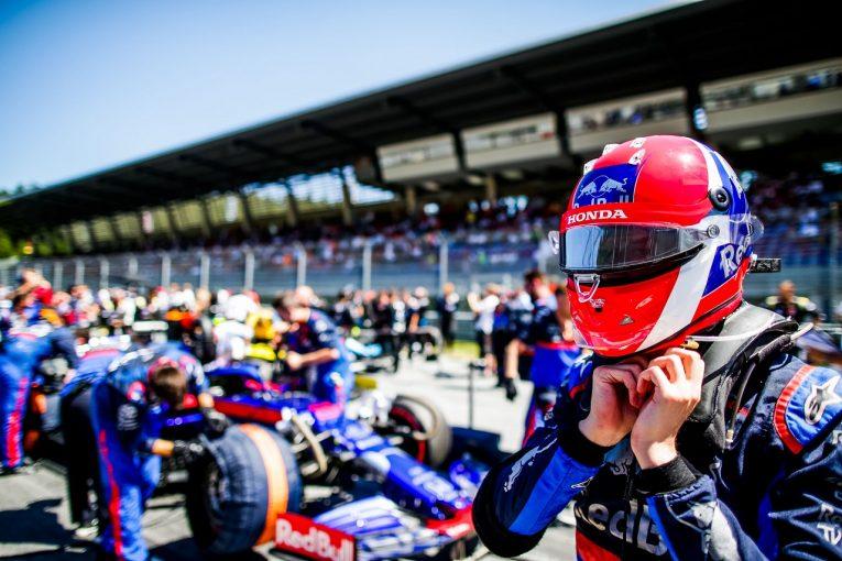 F1 | クビアト17位「楽しいレースだったとはとても言えない。思うようにバトルができなかった」トロロッソ・ホンダ F1オーストリアGP