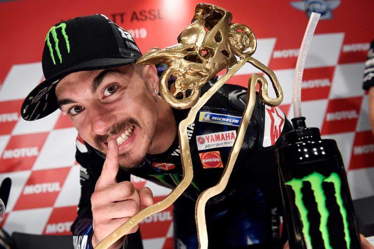 MotoGP | MotoGPオランダGPで2019年シーズン初優勝飾ったヤマハのビニャーレス。「夢みたいだ」の言葉の意味