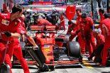 F1 | フェラーリF1「タイヤの仕様変更が実現せず、競争の場を公平にするチャンスが失われた」と困惑