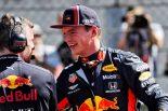 F1 | フェルスタッペン、レッドブルとの契約解除条項に関しノーコメントを貫く。早期離脱の条件にさまざまな推測