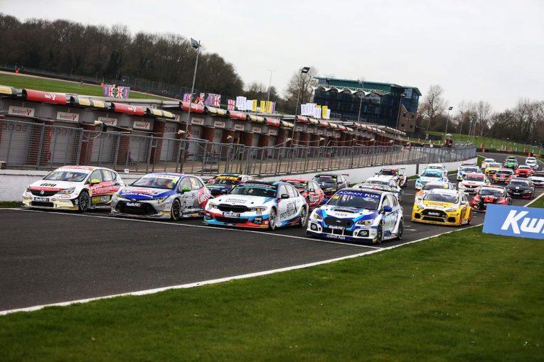 海外レース他 | 2022年のハイブリッド導入目指すイギリス・ツーリングカー、入札には11社が名乗り