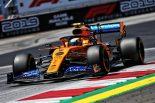 F1 | 「リスクを負うことが結果に繋がる」マクラーレン、好調維持のためには『大胆なコンセプトの選択』が必要か