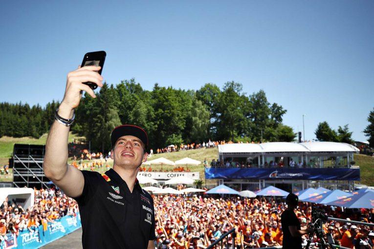 F1 | フェルスタッペンF1優勝会見:7番手からの大逆転に、「この勝利でホンダに対する疑問や不安が吹き飛んだ」