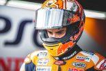 MotoGP | 【タイム結果】2019MotoGP第9戦ドイツGPフリー走行2回目