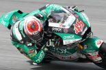 MotoGP | 【順位結果】2019MotoGP第9戦ドイツGP Moto2クラス予選