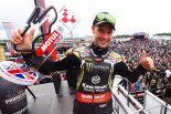 MotoGP | SBK第8戦イギリス:レイが母国レースで3連勝を達成。バウティスタを逆転しランキングトップに