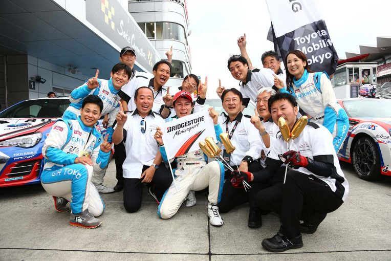 国内レース他 | 86/BRZ第5戦富士:水谷大介、プロシリーズ参戦5戦目で初優勝。井口卓人が2位表彰台