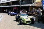 海外レース他 | 『スーパー耐久ピレリクラシックチャレンジ』が九州上陸。第4戦オートポリスで前回上回る32台が参加へ