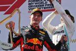 F1 | レッドブル・ホンダ代表がフェルスタッペンを絶賛「ミスをせず、前途有望な世界最高のF1ドライバー」