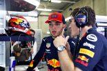F1 | レッドブル首脳、不振ガスリーに発破「マシンには何も問題はない。ドライバーとしてチームの期待に応えてほしい」